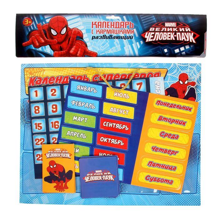 Marvel Обучающие карточки Календарь с кармашками Человек Паук