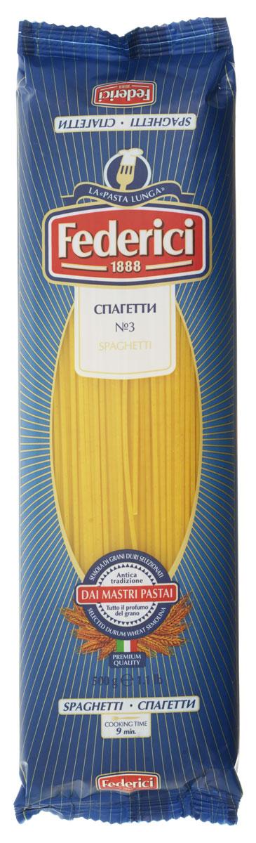 Federici Spaghetti спагетти, 500 г spaghetti straps scalloped bikini set
