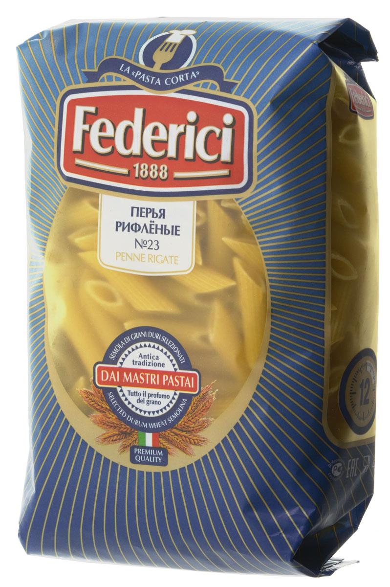 Federici Перья рифленые макаронные изделия, 500 г