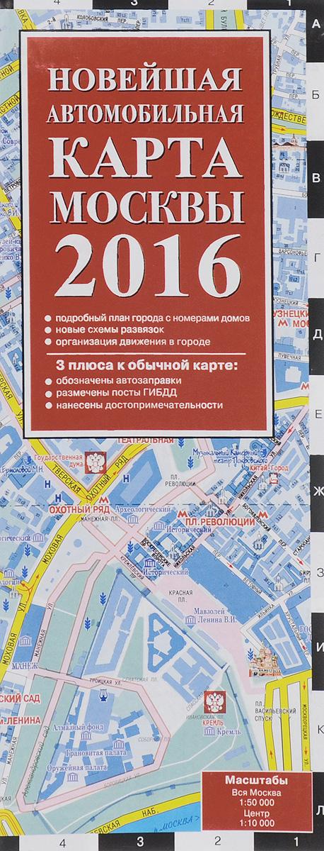 С. Деев Автомобильная карта Москвы