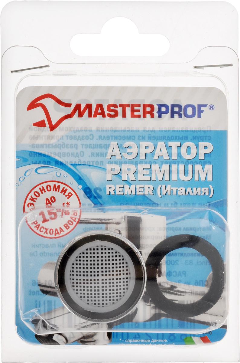 Аэратор для ванной Remer M28 аэратор для смесителя remer 84 m28 130802