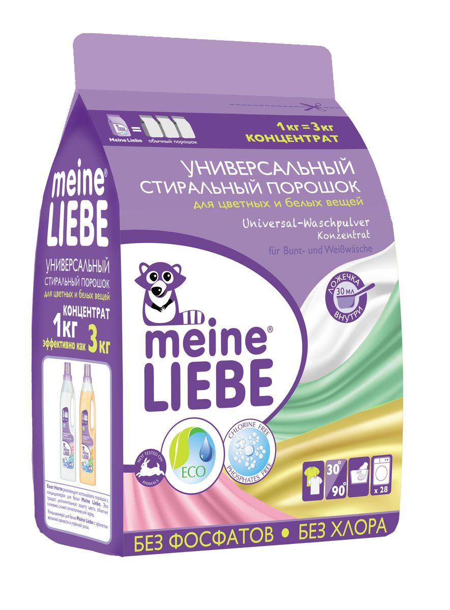 Универсальный стиральный порошок Meine Liebe, для цветных и белых тканей, концентрированный, 1 кг стиральный порошок meine liebe 1 кг