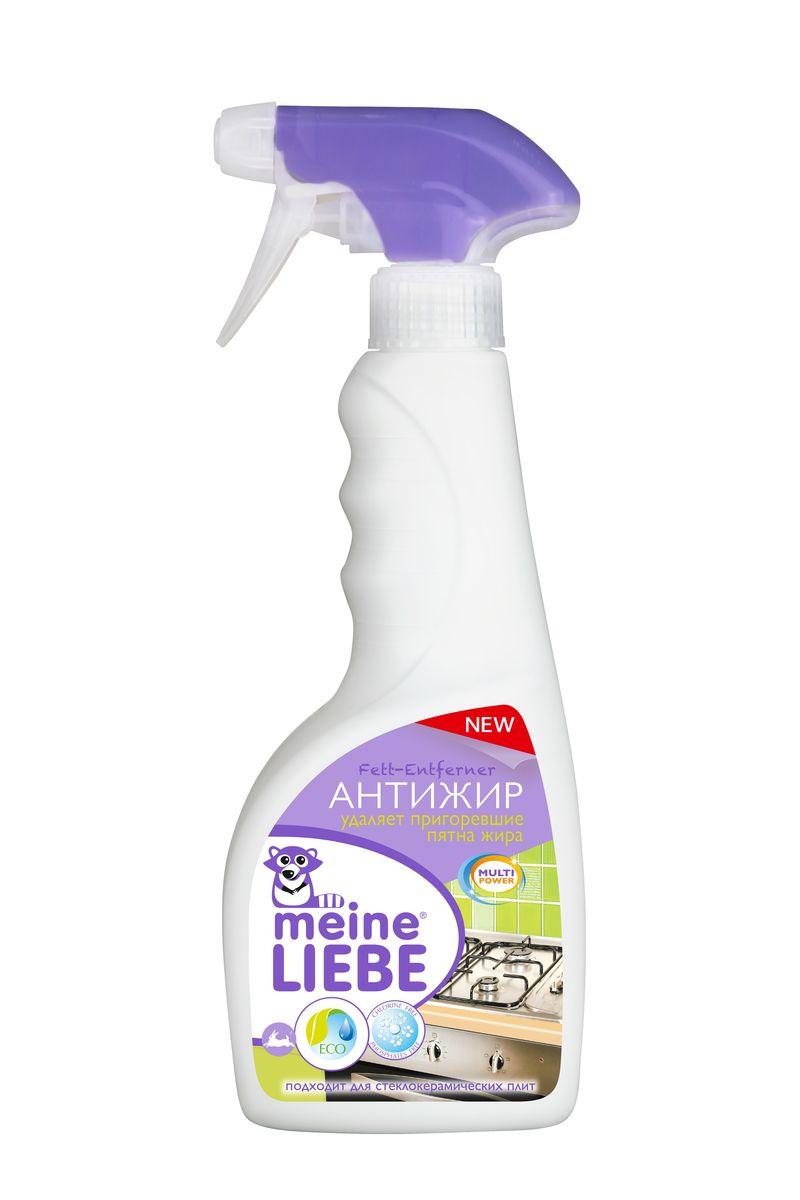 Средство для удаления жира Meine Liebe Антижир, 500 мл средство для кухни домашний сундук антижир спрей для гриля и барбекю 0 5 л