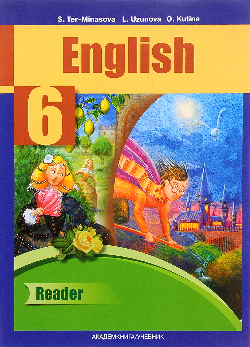 reader 9 класс афанасьева михеева перевод текстов