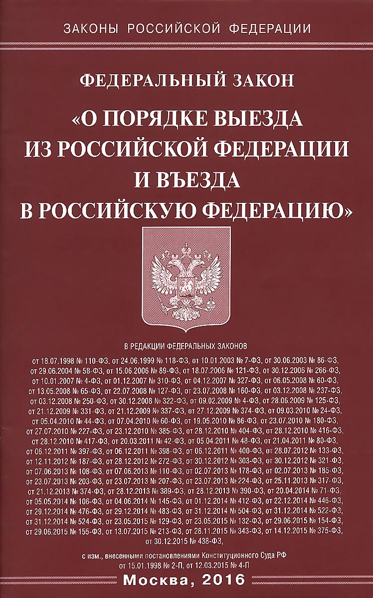 Казахстан алименты 2019 г закон