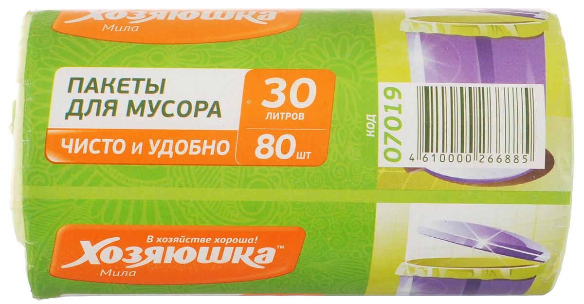 Пакеты для мусора Хозяюшка Мила, 30 л, 80 шт пакет для запекания хозяюшка мила 30 х 40 см 5 шт