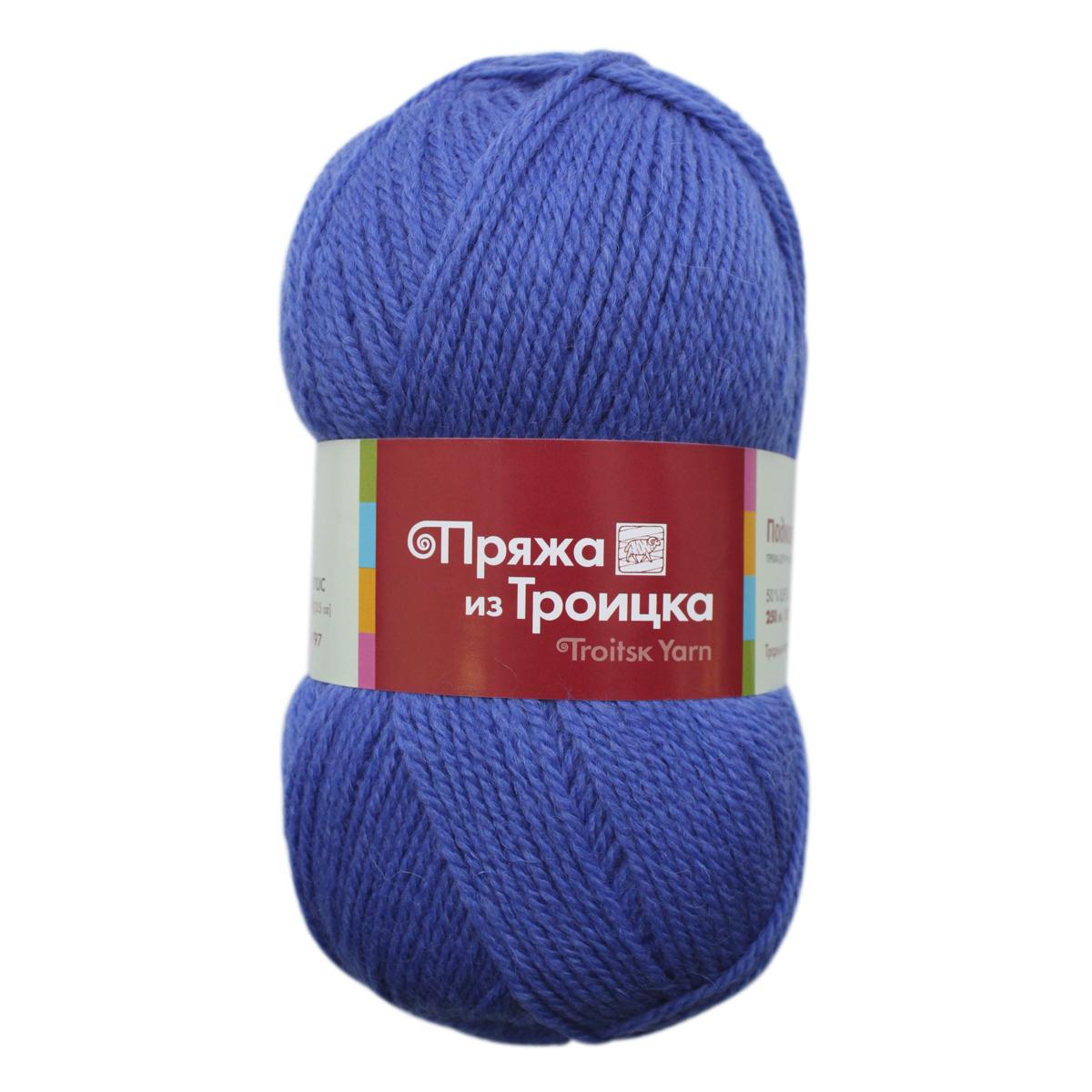 """Пряжа для вязания """"Подмосковная"""", 100 г, 250 м, цвет: 0070 лесной колокольчик"""