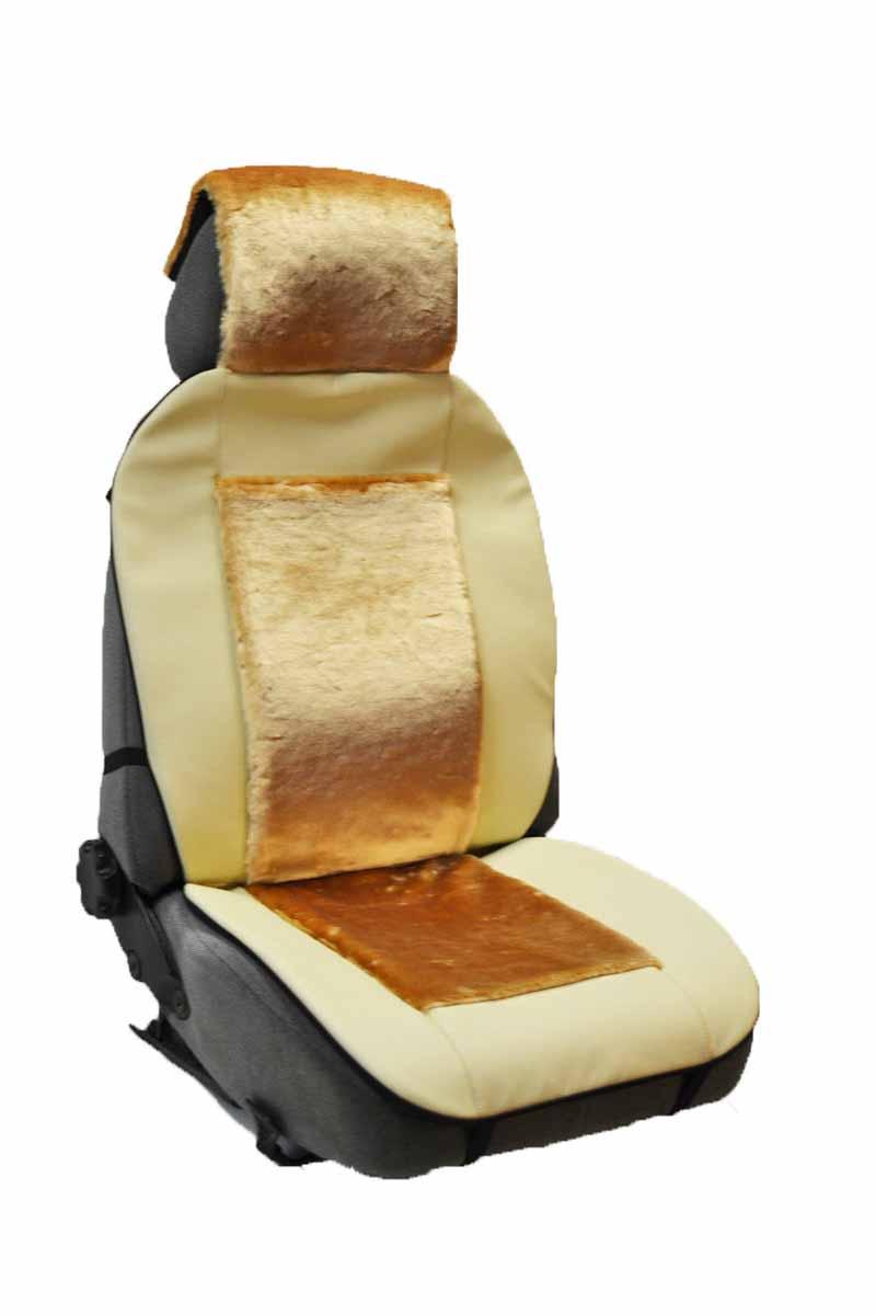 Накидка Auto Premium, на полное сидение. 47114 портативная кофеварка для автомобиля handpresso auto
