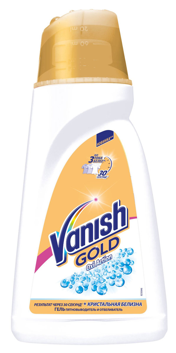 Пятновыводитель и отбеливатель для тканей Vanish Gold Oxi Action Кристальная белизна, гель, 1 л vanish gold oxi action кристальная белизна пятновыводитель отбеливатель 450мл гель