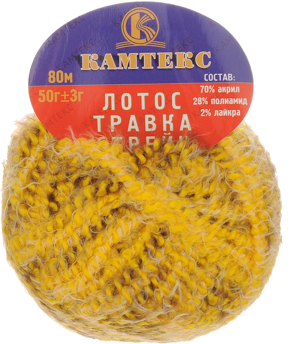 """Пряжа для вязания Камтекс """"Лотос травка стрейч"""", цвет: желтый, черный (250), 80 м, 50 г, 10 шт"""