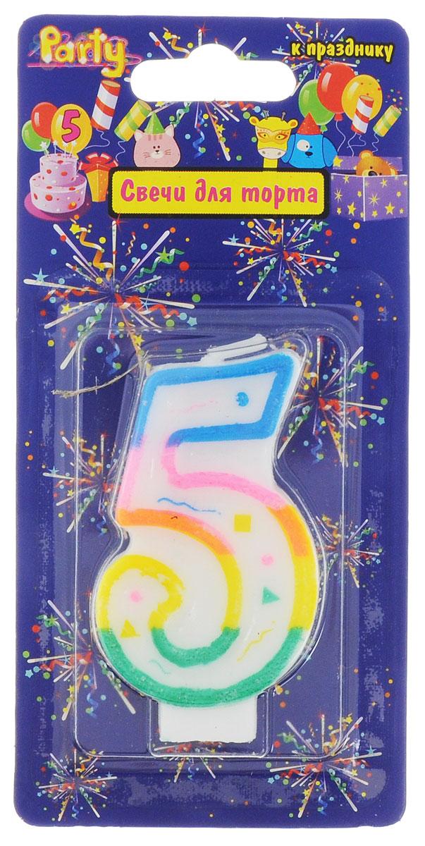 Action! Свеча-цифра для торта 5 лет action свеча цифра для торта 5 лет цвет голубой