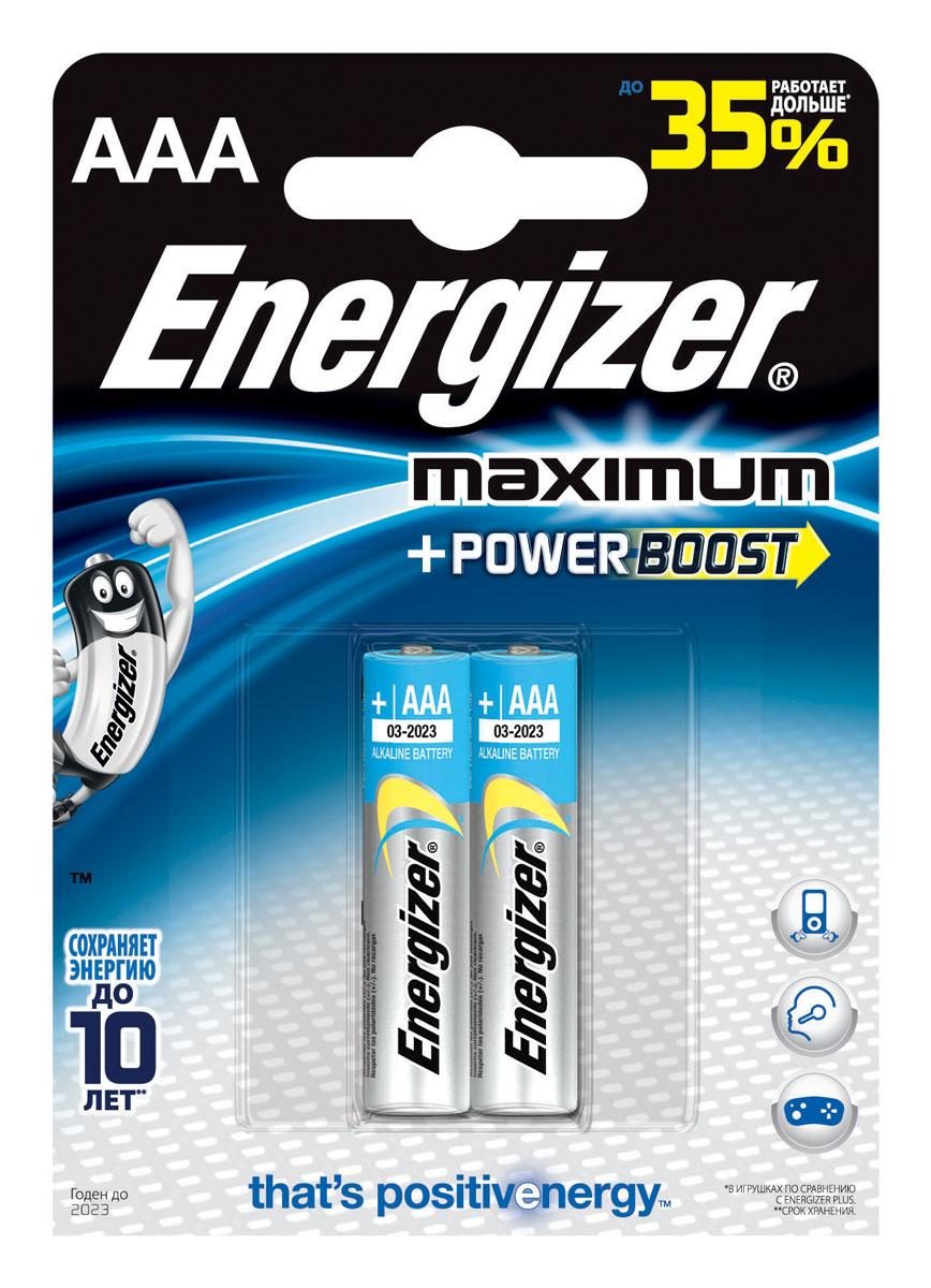 Батарейка Energizer Maximum, тип AAA, 1,5V, 2 шт