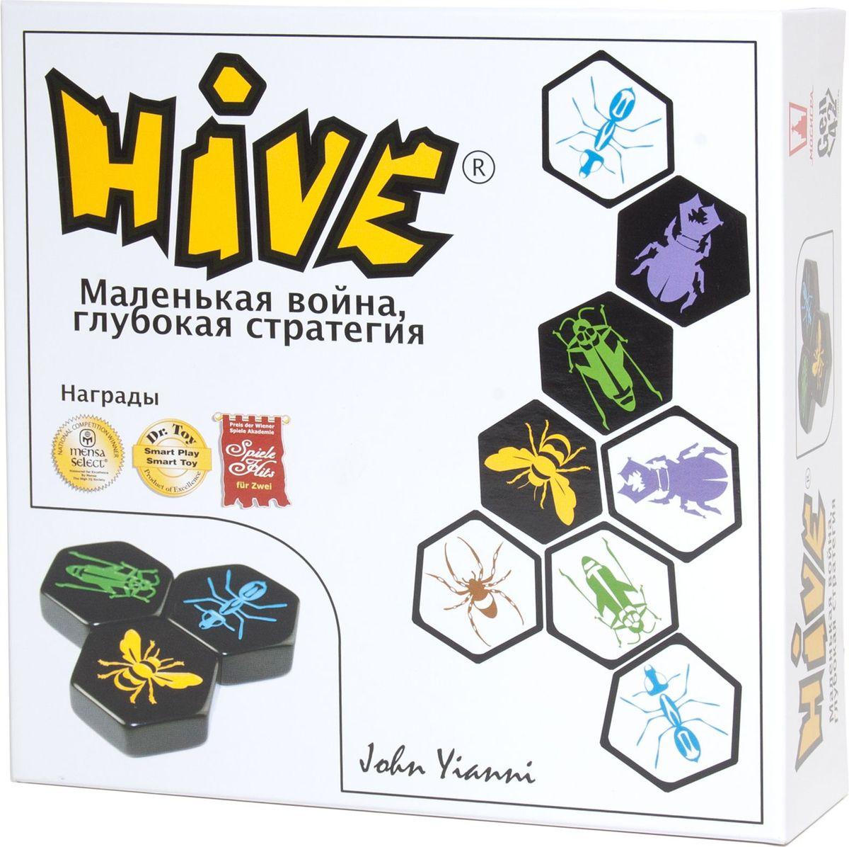 Gen 42 Games Настольная игра Улей magellan игра настольная hive улей
