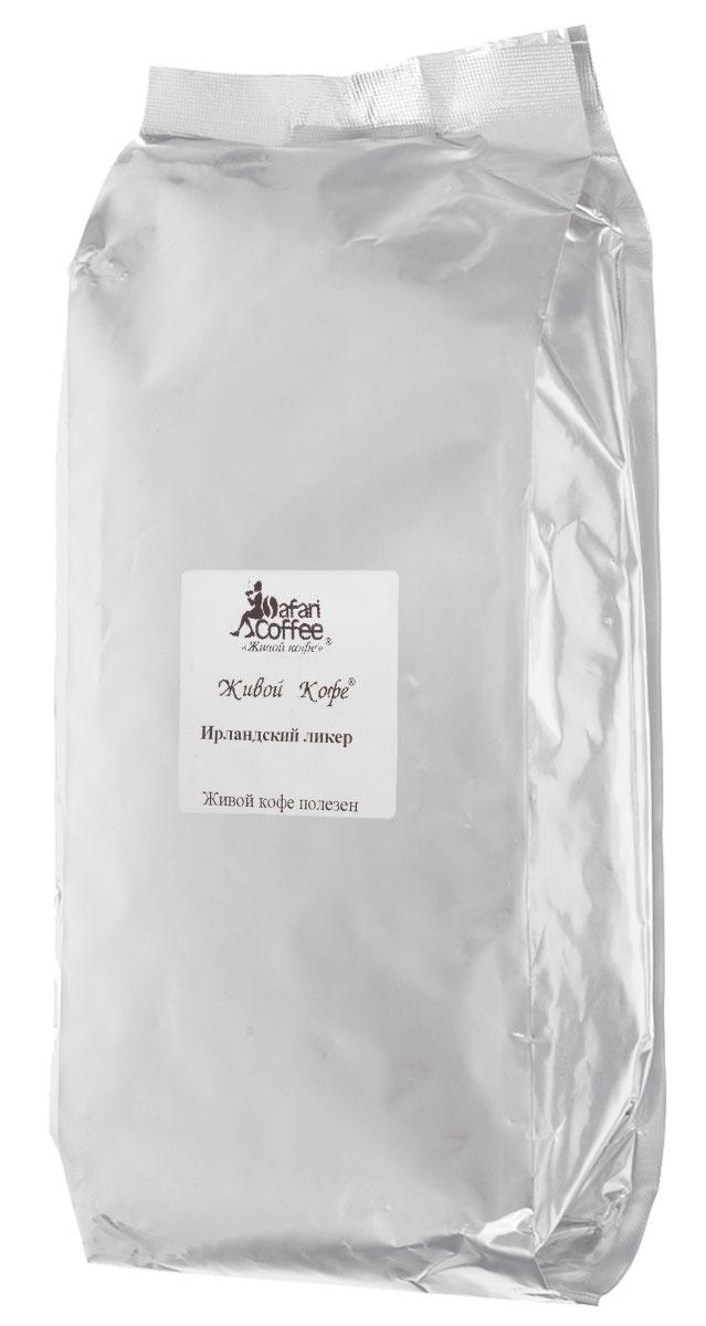 Живой кофе Ирландский ликер кофе в зернах, 1 кг (промышленная упаковка) живой кофе бразилия сальвадор де байя кофе в зернах 1 кг промышленная упаковка