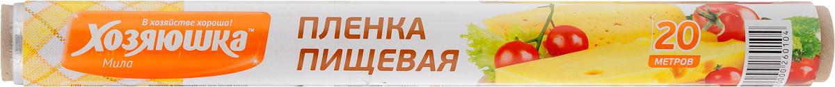 Пленка пищевая Хозяюшка Мила, 20 м хозяюшка мила насадка для швабры флеттер м 07