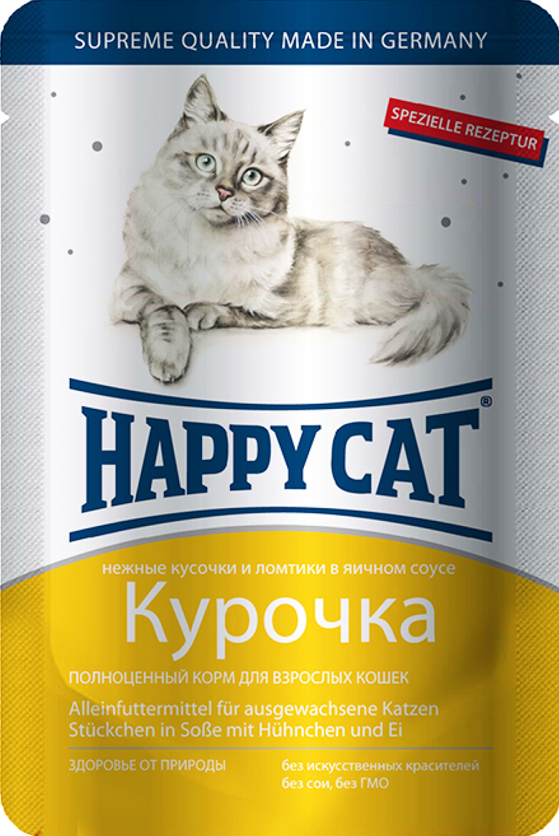 """Консервы для кошек """"Happy Cat"""", курочка, 100 г"""