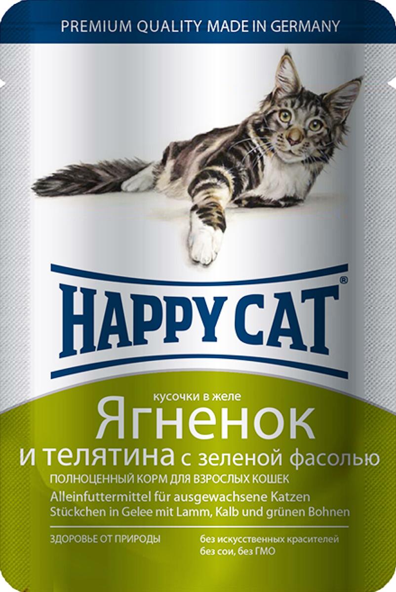 """Консервы для кошек """"Happy Cat"""", ягненок и телятина с зеленой фасолью, 100 г"""