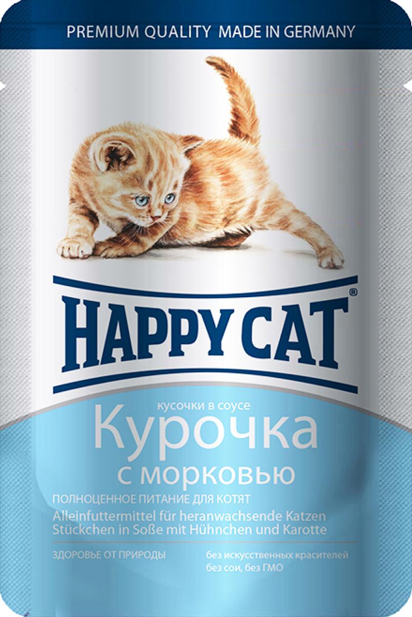 """Консервы для котят """"Happy Cat"""", курочка с морковью, 100 г"""