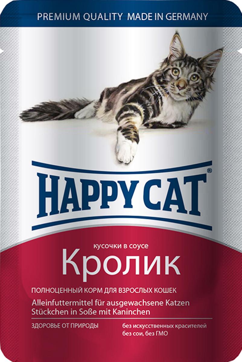 """Консервы для кошек """"Happy Cat"""", кролик, 100 г"""