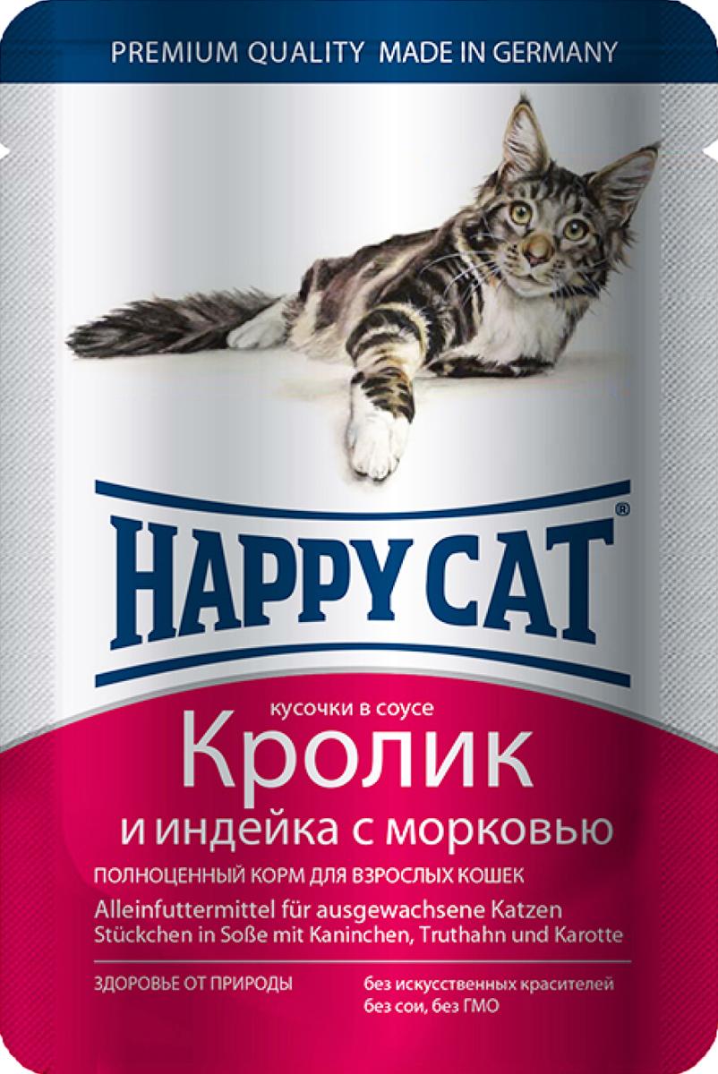 """Консервы для кошек """"Happy Cat"""", кролик и индейка с морковью, 100 г"""