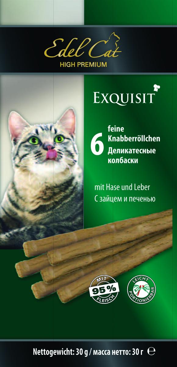 Колбаски жевательные Edel Cat для кошек, с зайцем и печенью, 6 шт edel dog edel dog колбаски курица