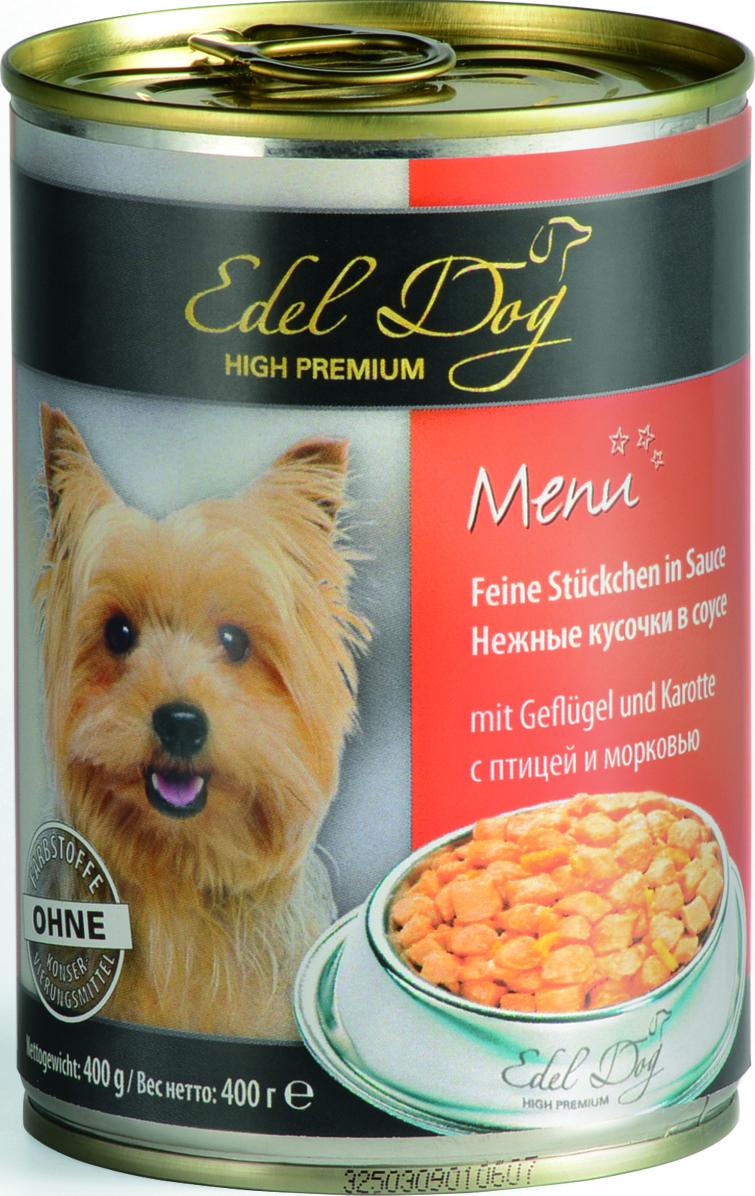 Консервы для собак Edel Dog, с птицей и морковью, 400 г edel dog edel dog колбаски курица