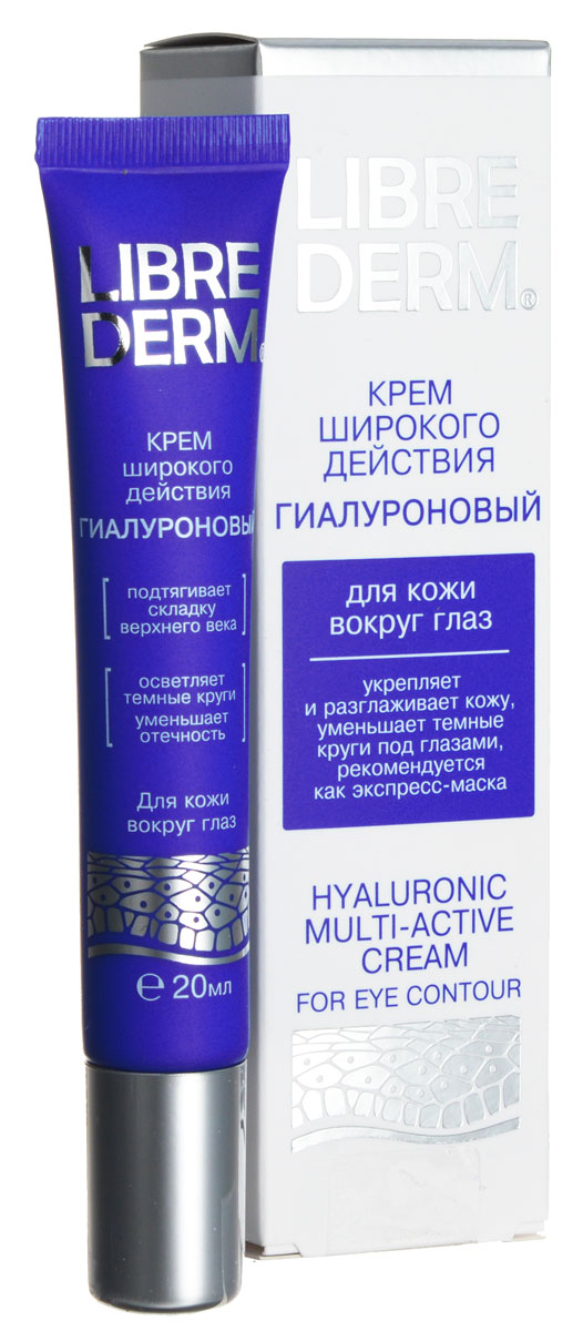 LIBREDERMГиалуроновый крем широкого действия для кожи вокруг глаз 20 мл Librederm