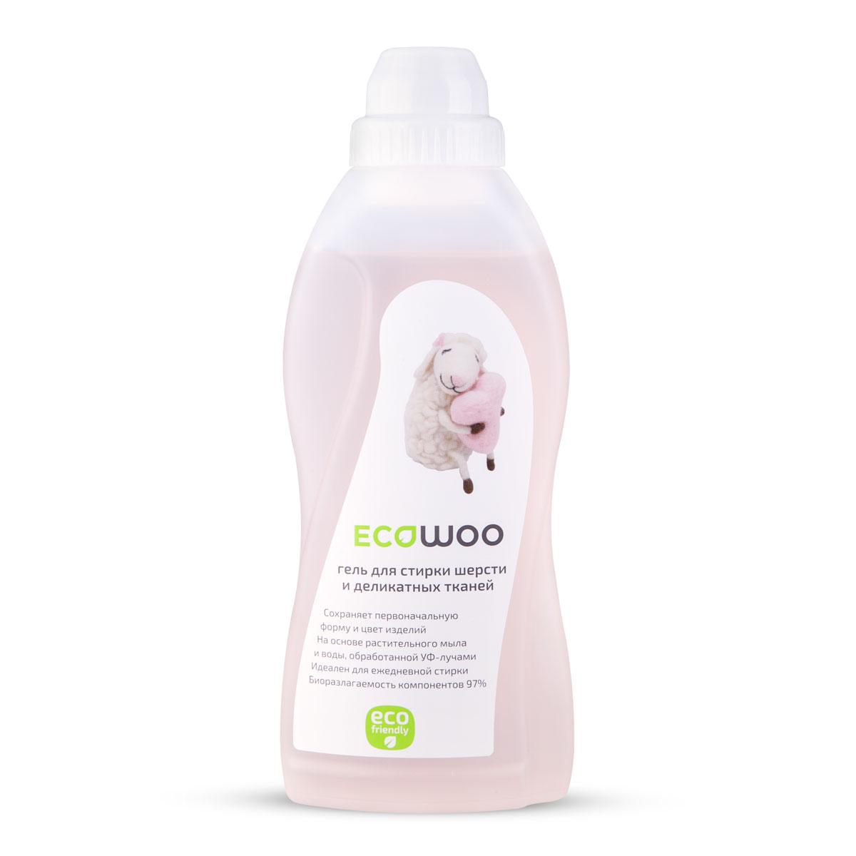 Гель EcoWoo для стирки шерсти и деликатных тканей, 0,7 л ecowoo