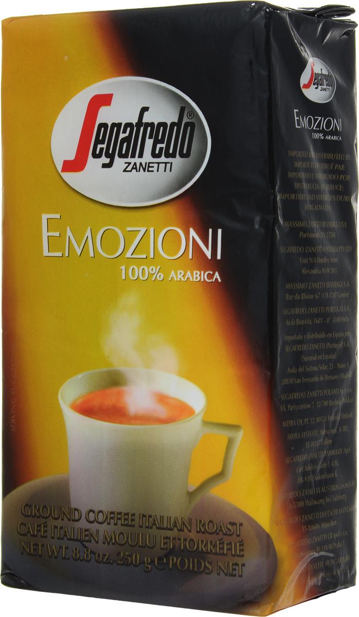 Segafredo Emozioni кофе молотый, 250 г кофейный набор кофе segafredo с кофейной парой чашек