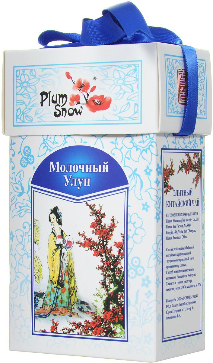 Plum Snow Молочный Улун листовой чай, 100 г
