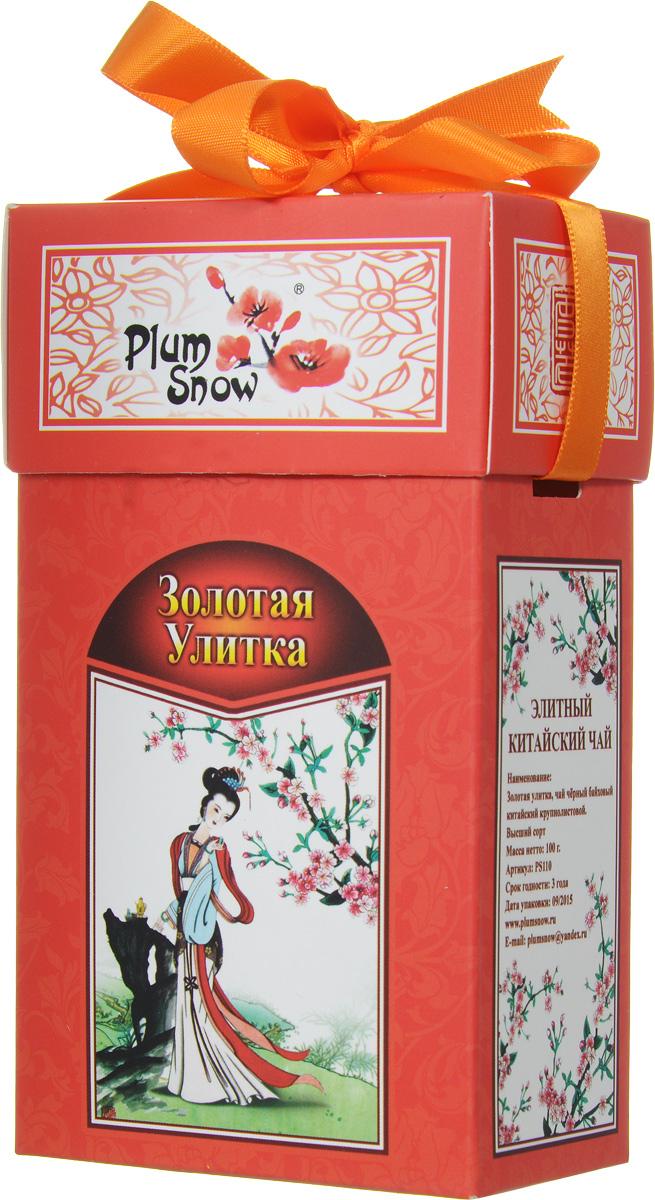 Plum Snow Золотая Улитка черный листовой чай, 100 г plum snow молочный улун листовой чай 100 г