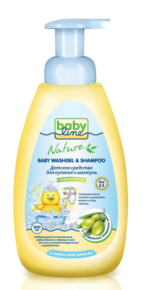 <b>BabyLine Nature Средство для</b> купания и шампунь с оливковым ...