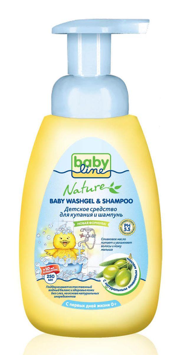 BabyLine Nature Средство для купания и шампунь с оливковым маслом детей первых дней жизни 260 мл
