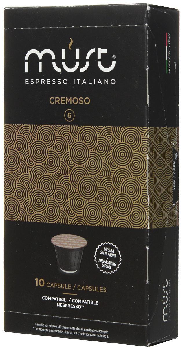 MUST Cremoso кофе капсульный, 10 шт капсулы vergnano e spresso cremoso 10 шт
