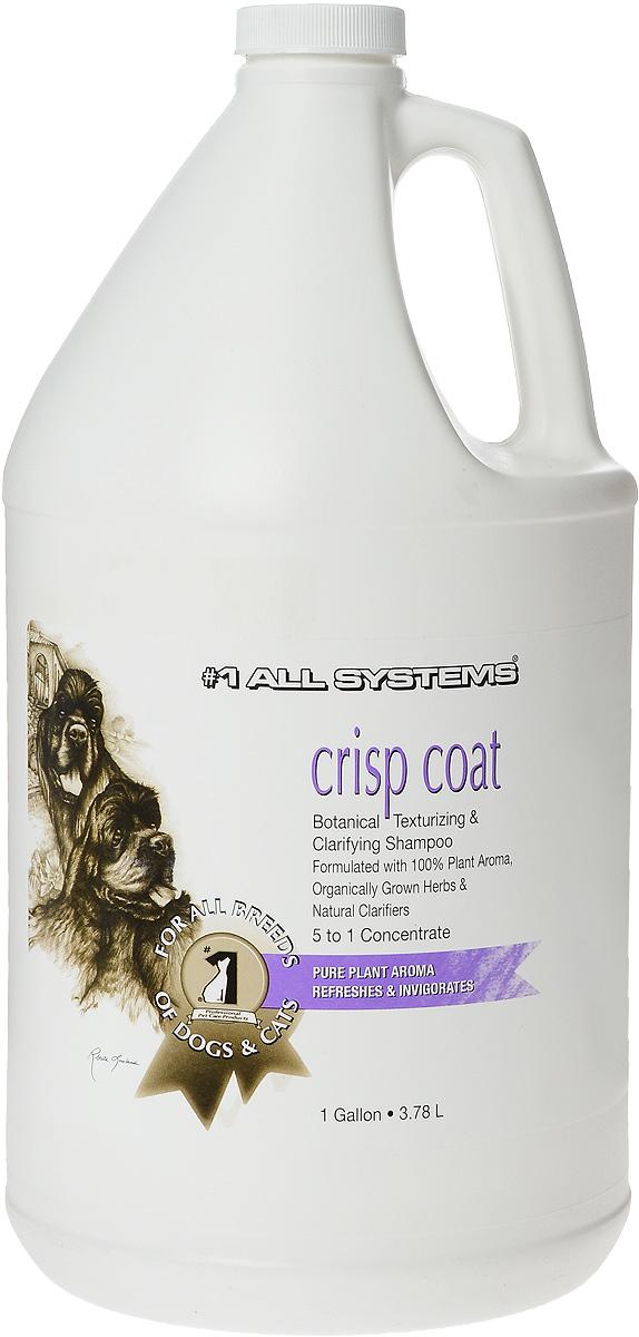 """Шампунь для собак и кошек 1 All Systems """"Crisp Сoat"""", для жесткой шерсти, 3,78 л"""