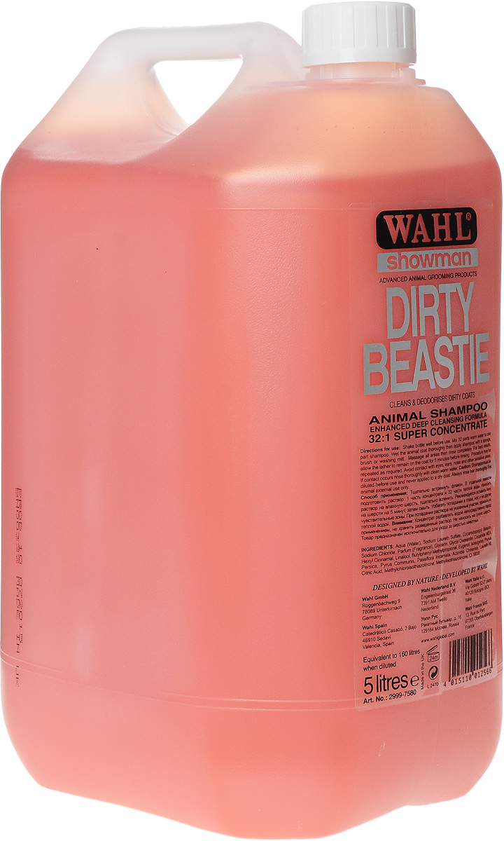 Шампунь для мелких животных Wahl Dirty Beastie, концентрированный, 5 л шампунь moser wahl dirty beastie концентрированный суперочищающий для мелких животных 5л