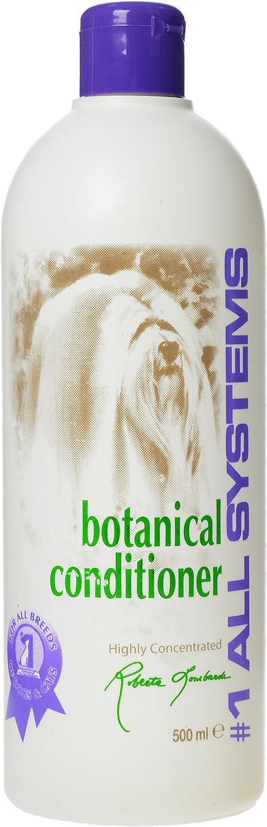 Кондиционер для собак и кошек 1 All Systems Botanical, на основе растительных экстрактов, 500 мл кондиционер 1 all systems botanical conditioner на основе растительных экстрактов для шерсти кошек и собак 250мл