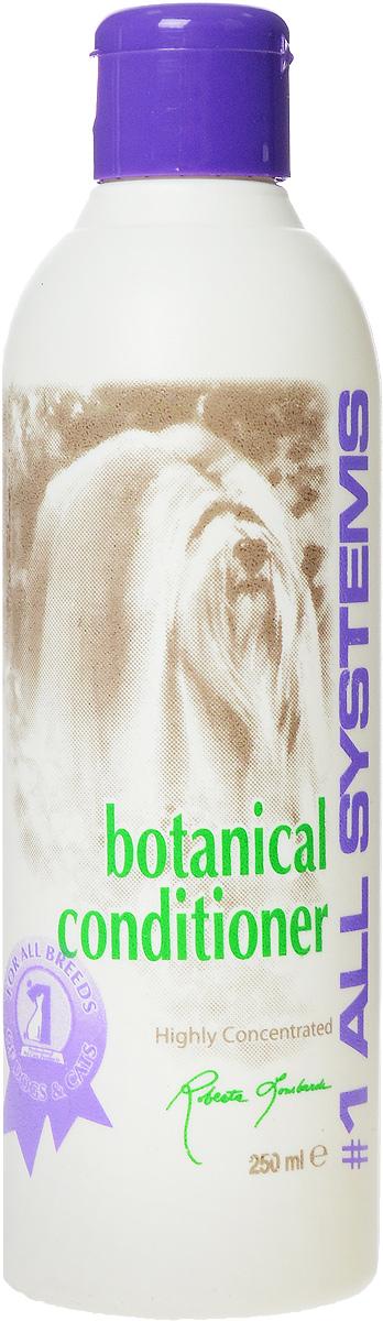 Кондиционер для собак и кошек 1 All Systems Botanical, на основе растительных экстрактов, 250 мл кондиционер 1 all systems botanical conditioner на основе растительных экстрактов для шерсти кошек и собак 250мл