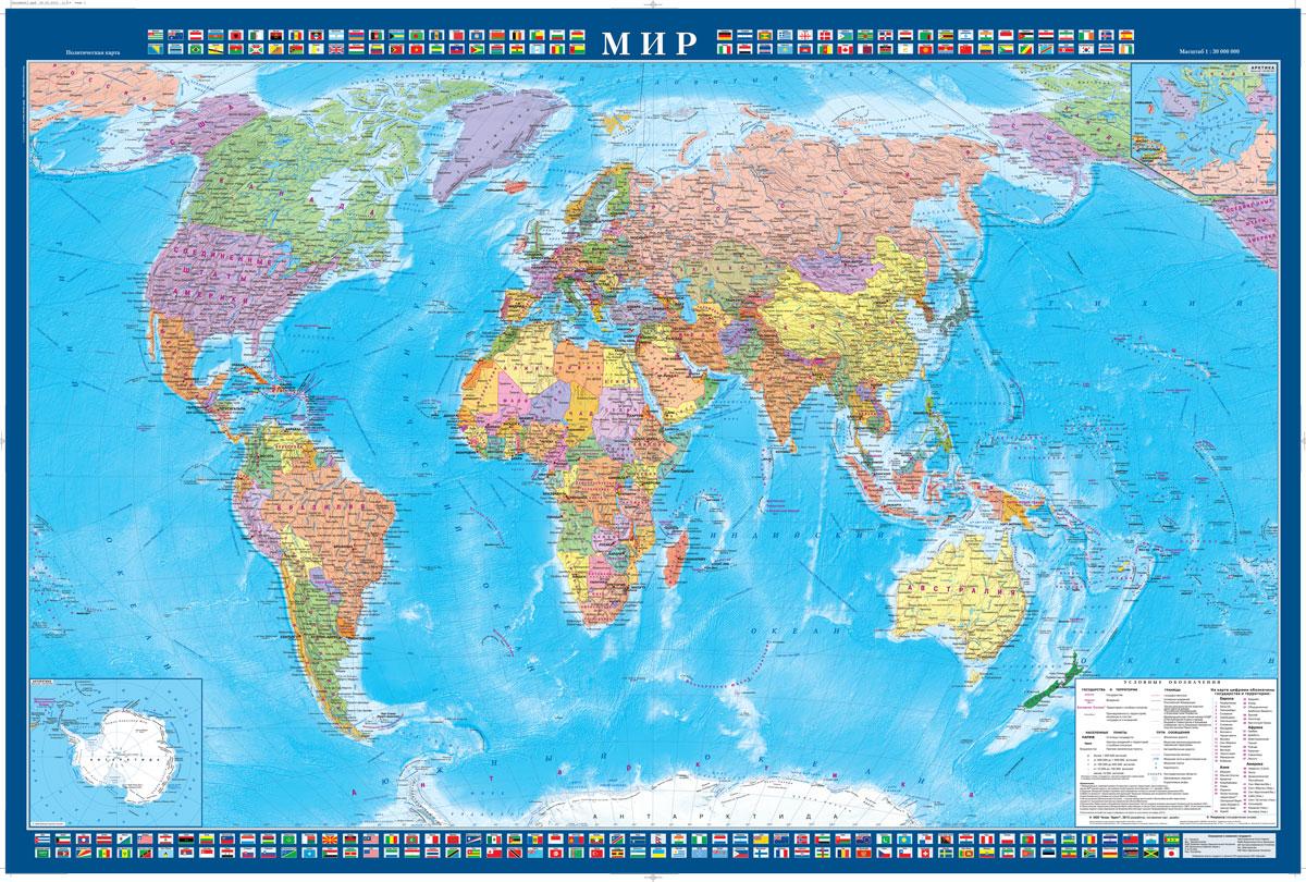 88bff0a246ebc Политическая карта мира (с Крымом) — купить в интернет-магазине OZON с быстрой  доставкой