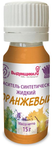 Краситель синтетический жидкий Выдумщики, цвет: оранжевый, 10 мл