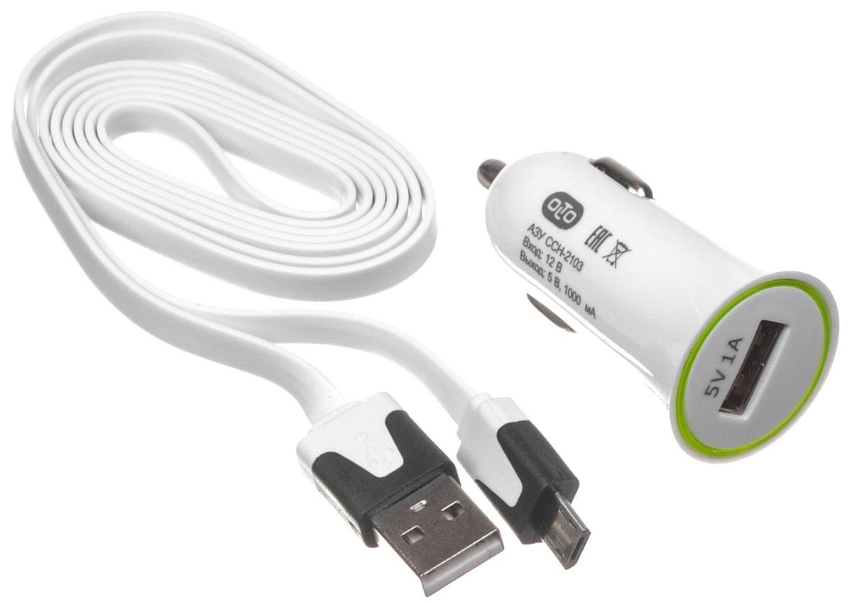 OLTO CCH-2103 автомобильное зарядное устройство автомобильное зарядное устройство olto cch 2200 usb 2а белый harper o00000961