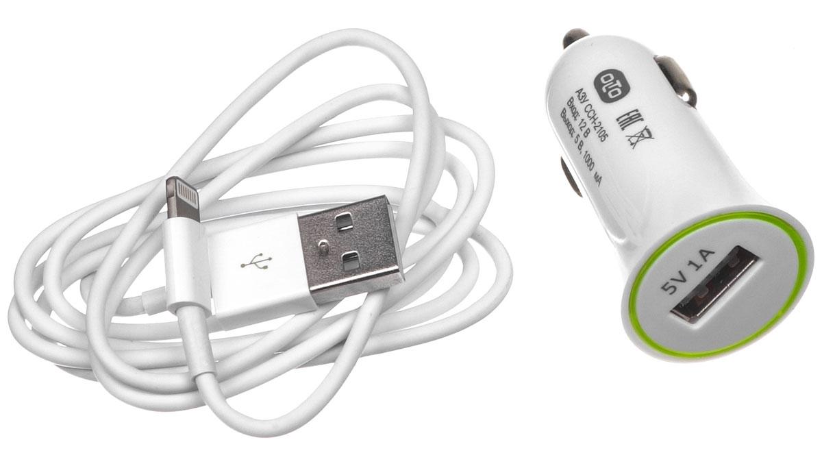 OLTO CCH-2105 автомобильное зарядное устройство автомобильное зарядное устройство olto cch 2200 2а usb белый harper o00000961