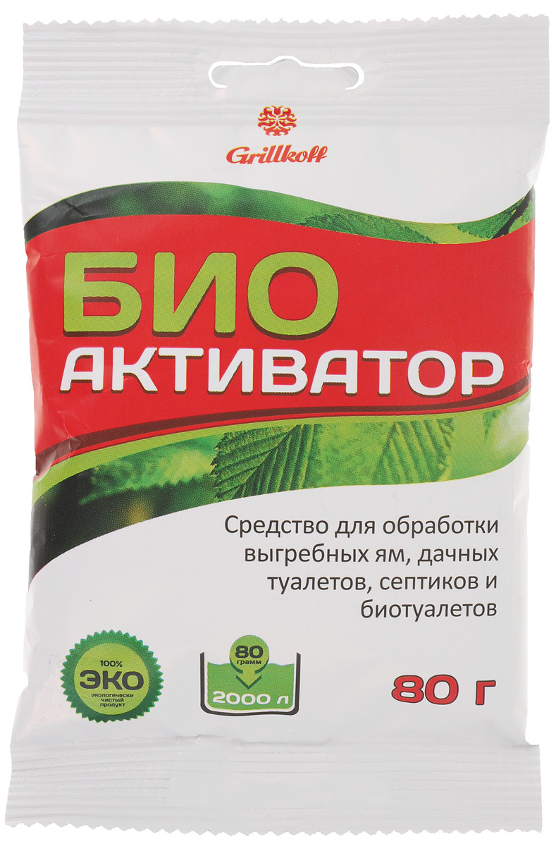 Биоактиватор Грилькофф для септиков, выгребных ям и дачных туалетов, 80 г цена