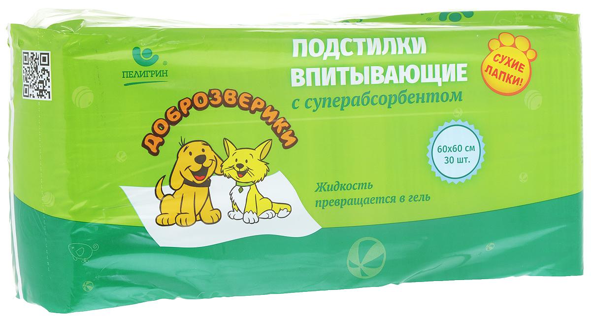 Подстилки для домашних животных Доброзверики, впитывающие, с суперабсорбентом, 60 х 60 см, 30 шт подстилки для домашних животных доброзверики впитывающие 60 см х 40 см 5 шт