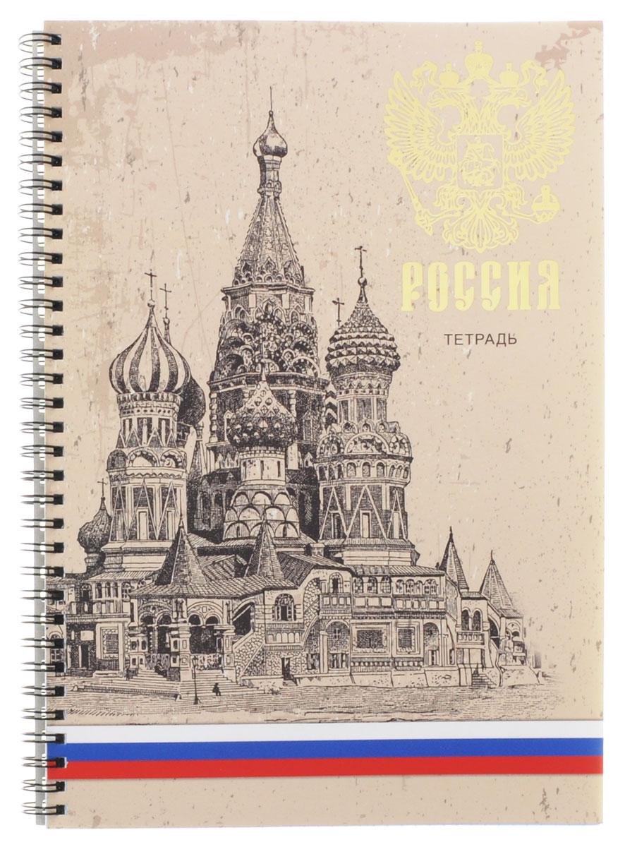 Listoff Тетрадь Государственная символика Россия 96 листов в клетку цены онлайн