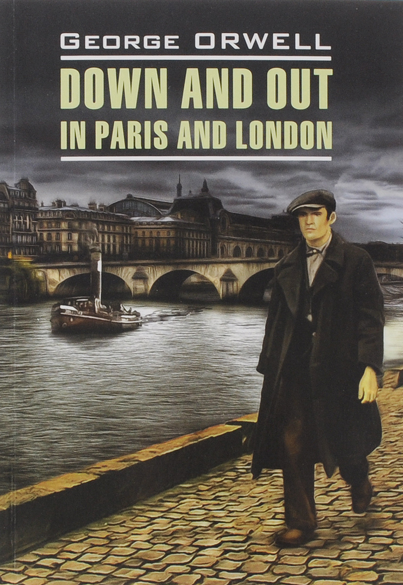 George Orwell Down and Out in Paris and London / Фунты лиха в Париже и Лондоне цены онлайн