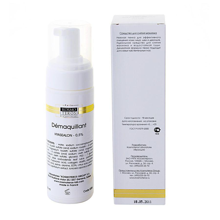 Kosmoteros Demaquillant - Средство для снятия макияжа 150 мл nivea средство для снятия макияжа двойной эффект для чувствительной кожи 125 мл