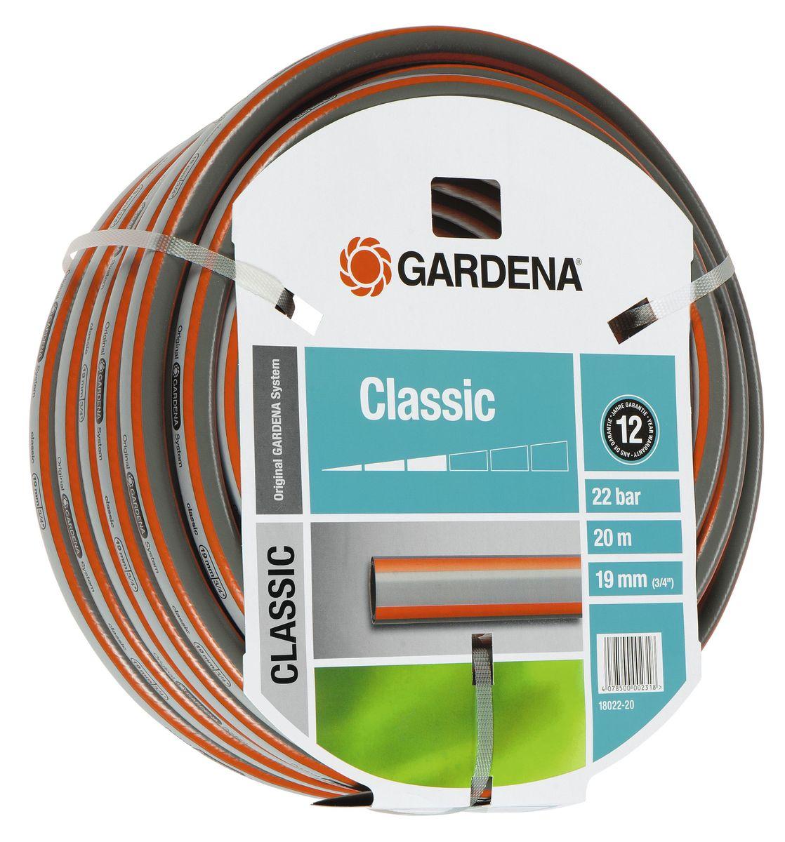 "Шланг Gardena ""Classic"", 19 мм (3/4"") х 20 м"