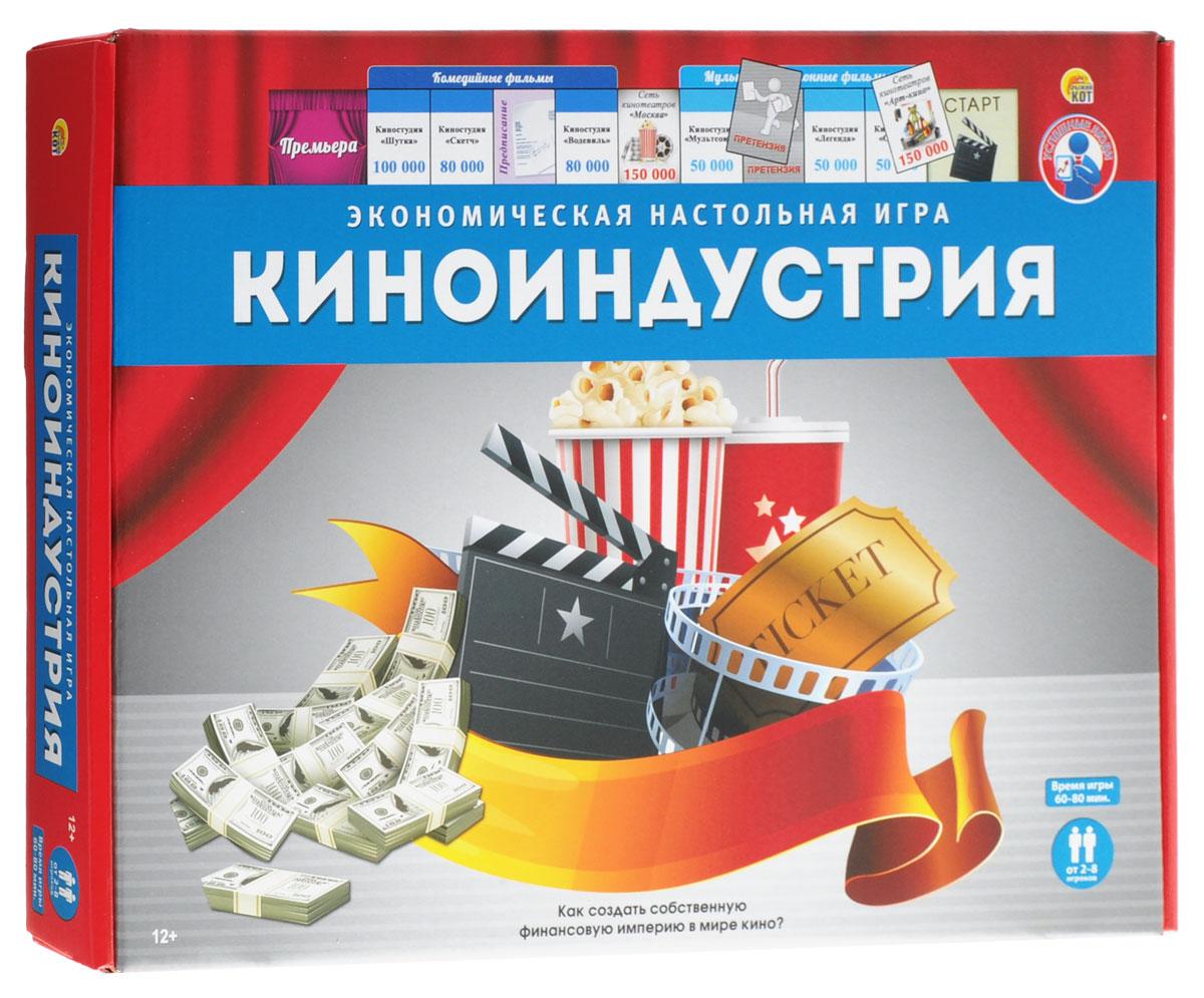 экономическая настольная игра киноиндустрия инструкция