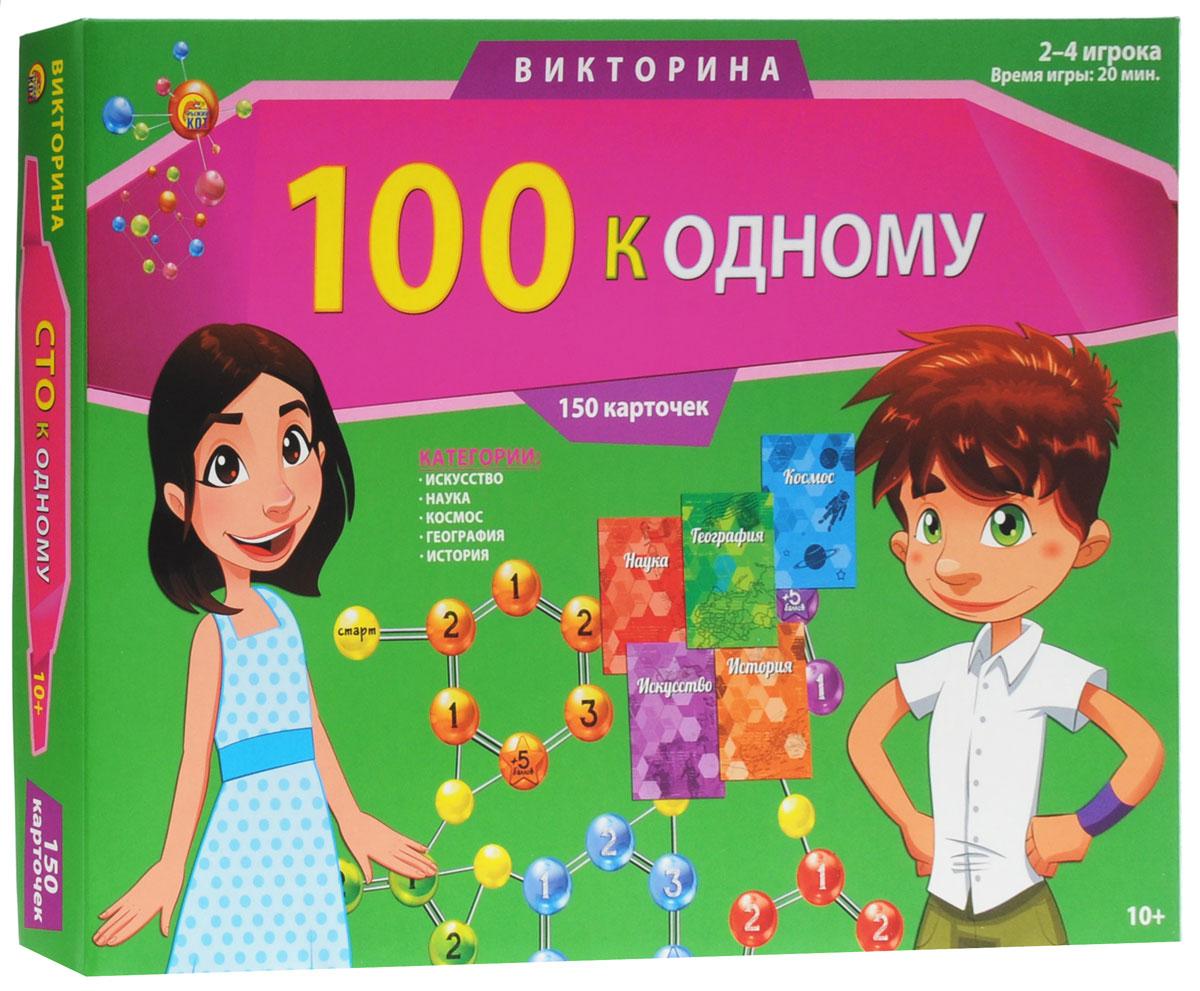 Рыжий Кот Настольная игра Викторина 100 к одному